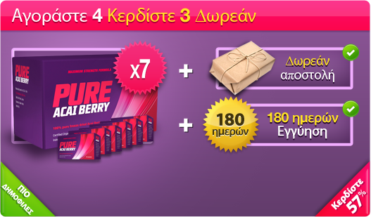 what store can i buy acai berry power 500